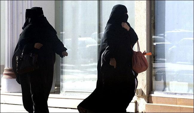 Qatar menunjuk perempuan untuk Dewan Syura untuk pertama kalinya